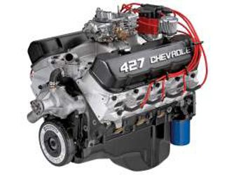 DF232 Engine